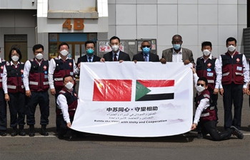 Sudanese officials praise Chinese medical team's support in fight against COVID-19