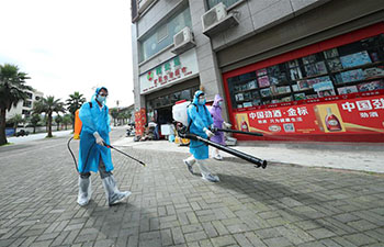 Disinfection operation conducted in Yuping, Guizhou
