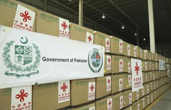 Chinese government donates 6th batch of anti-COVID-19 medical supplies to Pakistan