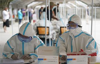 Beijing increases numbers of daily nucleic acid tests to over 300,000
