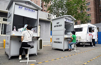 Nucleic acid testing units, movable cabins put into use in Beijing