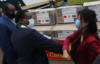 Chinese firms donate medical supplies to Zimbabwe to fight COVID-19