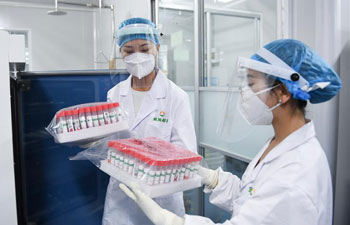 Beijing can offer over 300,000 nucleic acid tests for COVID-19 every day