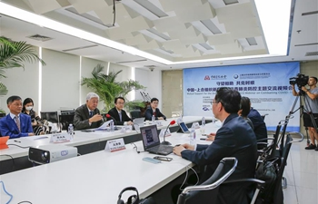Shanghai Cooperation Organization holds webinar on combatting COVID-19