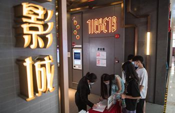 Cinemas in Hubei reopen in orderly manner