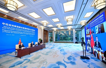 China, LatAm, Caribbean FMs hold special meeting on COVID-19