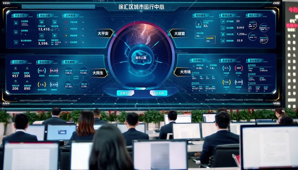 """走向我們的小康生活丨發現""""沉默的少數"""" 科技賦能上海城市治理"""