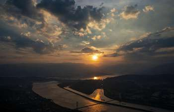 In pics: sunset glow above Three Gorges Dam in Hubei