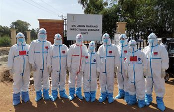 Chinese medical experts finish nine-day mission for anti-pandemic fight in east African nation