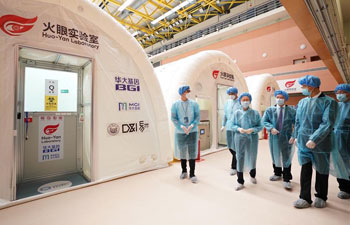 Carrie Lam visits Fire Eye Laboratory