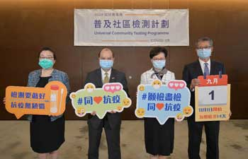 Hong Kong starts universal COVID-19 screening to stop virus spread