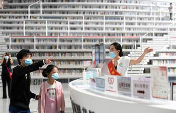 Tianjin Binhai New Area Library reopens