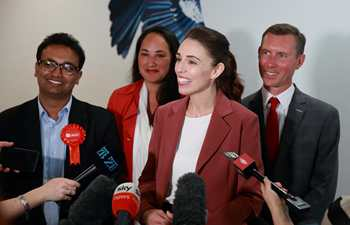 Jacinda Ardern speaks during election campaign in Hamilton, New Zealand