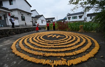 Xinye ancient village, tourist attraction in China's Zhejiang