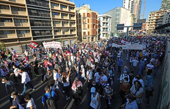 Thousands of Lebanese protest against gov't policies