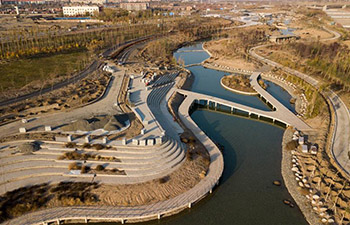 Ecological project to be put into service to improve environment in Changji
