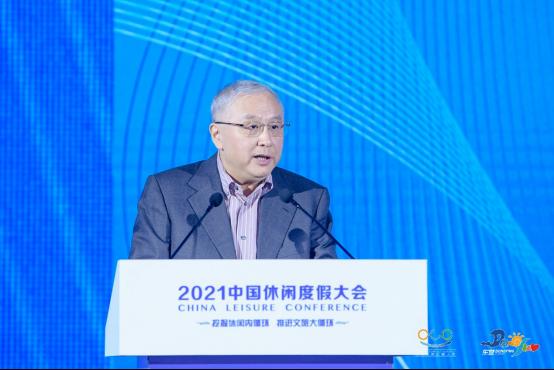 挖掘休闲内循环 推进文旅大循环——2021中国休闲度假大会聚焦高质量发展