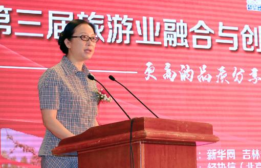 新華網副總編輯周紅軍致辭