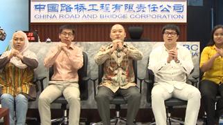 中国路桥印尼分公司执行总经理魏文给网友拜年