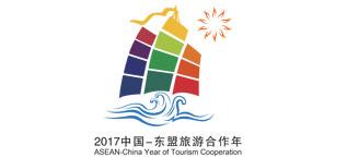 山高水長總相連:中國-東盟旅遊合作年