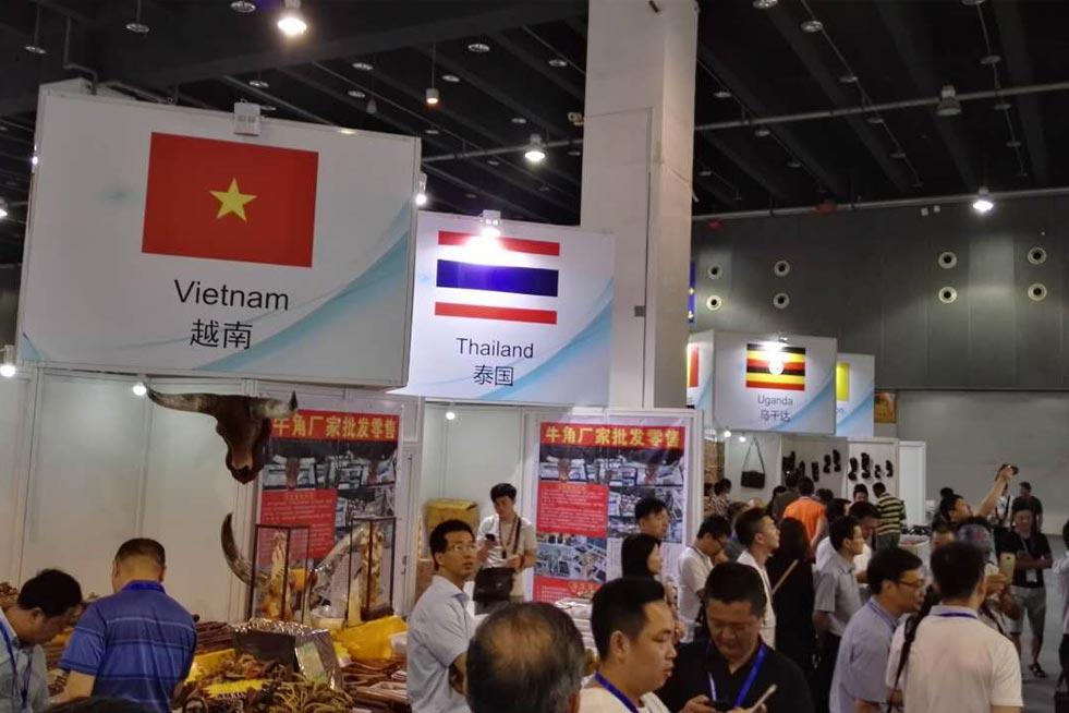 第九届中国国际旅游商品博览会亮点纷呈