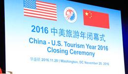 中美旅遊年閉幕 助力新型大國關係