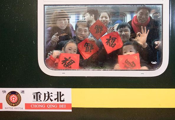 杭州站首趟春運增開列車開行