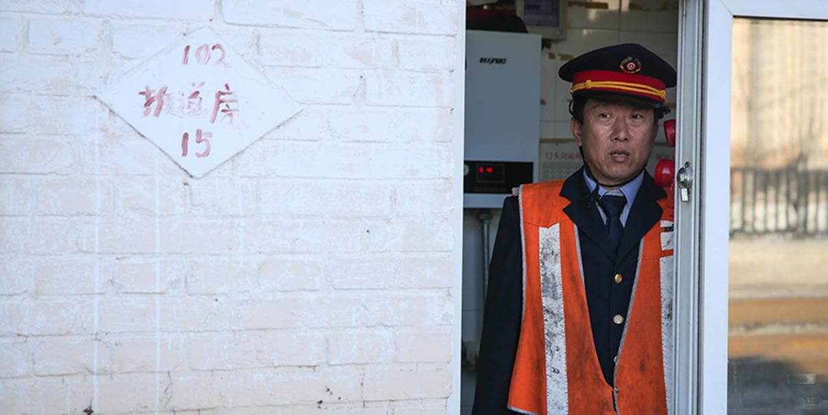 扳道員師增信和他即將落幕的鐵道歲月