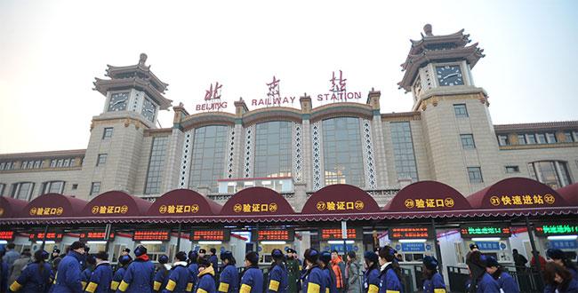 北京火車站:40年光影裏的春運記憶