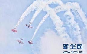 2018貴州·安順黃果樹飛行大會