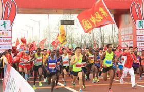 2018潛江返灣湖濕地國際馬拉松賽
