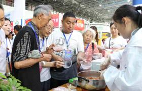 中國(潛江)國際龍蝦·蝦稻産業博覽會