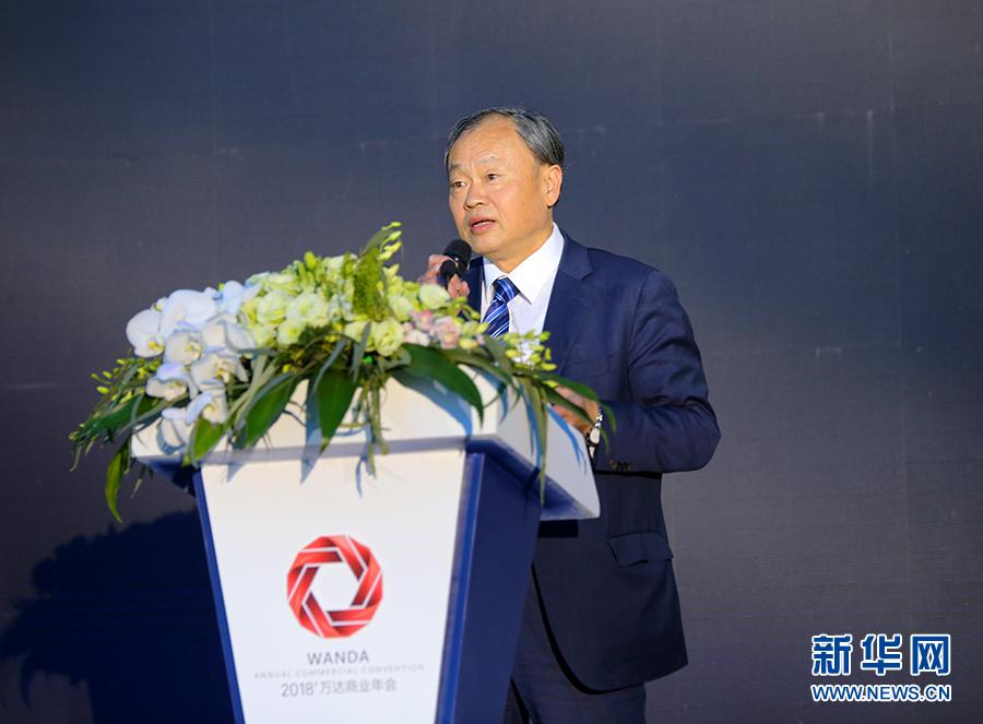 中國商業聯合會會長 姜明