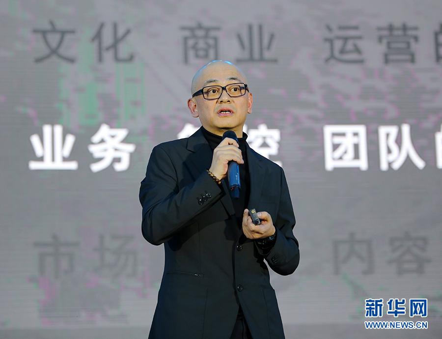 西西弗文化傳播有限公司董事長金偉竹