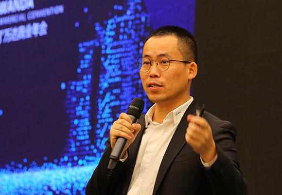黑蟻集團及黑蟻資本創始人陳峰做主旨演講