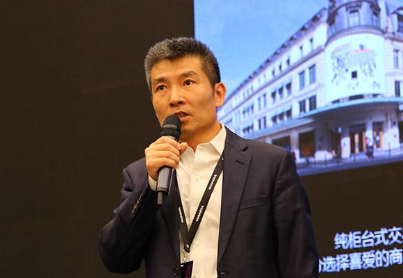 萬達商管集團高級副總裁、商業規劃院院長賴建燕做主旨演講