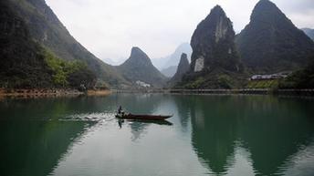 广西推进文化旅游改革发展