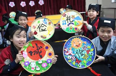 合肥:傳統文化迎新年