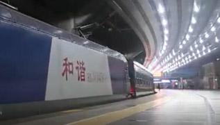 2020年春運北京首趟增開普速列車開行