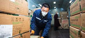 北京西站為疫情防控醫療物資提供有力運輸保障