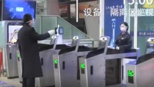 【一線】北京鐵路局推出《守護》