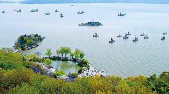 """【""""疫""""後花開 邁向詩和遠方】太湖明珠 江南盛地"""