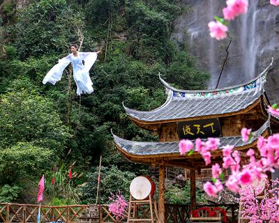 """【""""疫""""後花開 邁向詩和遠方】穿越武俠世界中仗劍江湖 體驗山水自然之美"""