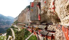 """【""""疫""""後花開 邁向詩和遠方】中國寒食清明文化之鄉——綿山"""