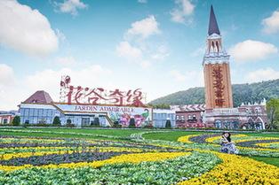 """【""""疫""""後花開 邁向詩和遠方】金壇茅山旅遊度假區 風景這邊正好"""