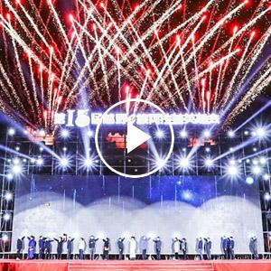 2020第15屆越野e族•阿拉善英雄會開幕式