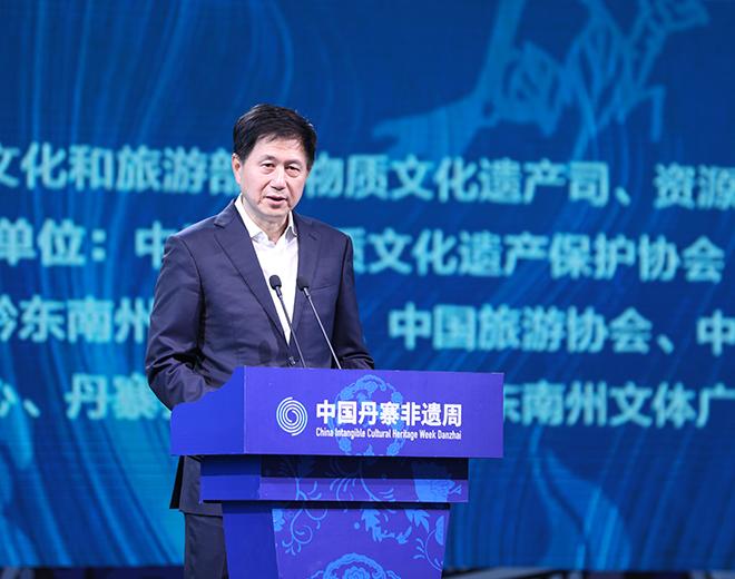 文化和旅遊部黨組成員王曉峰致辭