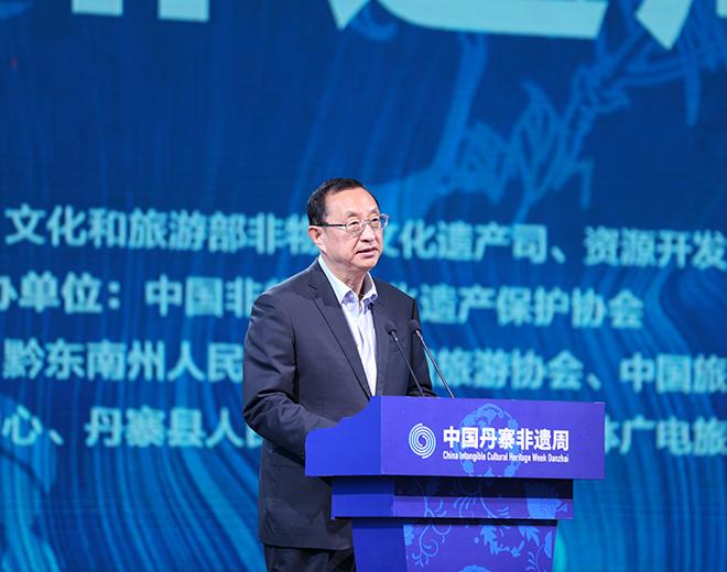 全國政協文化文史和學習委員會副主任雒樹剛講話
