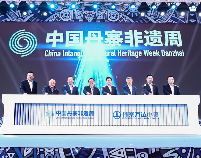 首屆中國丹寨非遺周啟動儀式