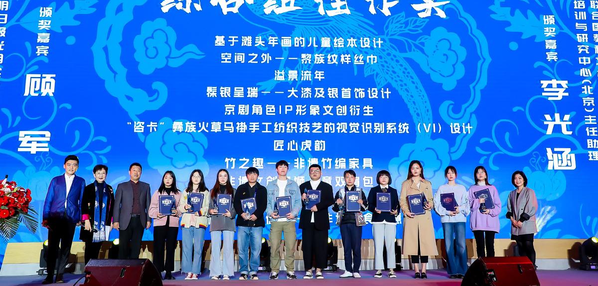 2020中國公益慈善項目大賽綜合組佳作獎(第二輪)